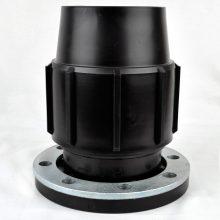 اتصال فلنج دار پلی اتیلن ۳ × ۹۰ میلیمتر
