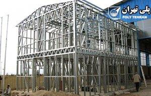 سازه lsf چیست؟